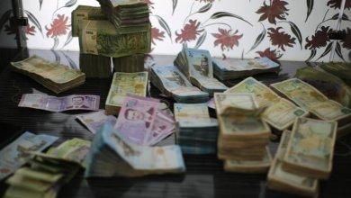صورة تركيا تعلن عن تخفيضات و إعفاءات ضريبية جديدة مشجعة على البقاء في المنزل –