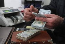 صورة ارتفاع أسعار صرف العملات بشكل جزئي مقابل الليرة التركية – شاهد نشرة أسعار اليوم