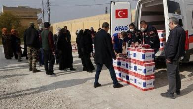 صورة مساعدات تركية للسوريين سيتم توزيعها في هذه المناطق