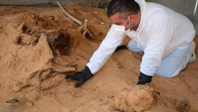 صورة ليبيا.. اكتشاف 5 مقابر جماعية في ترهونة
