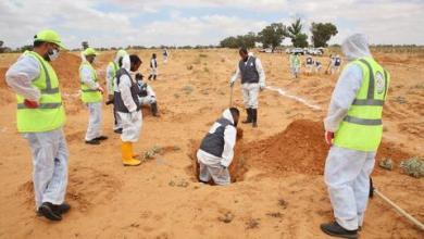 صورة ترهونة.. العثور على 112 جثة في مقابر جماعية خلال خمسة أشهر