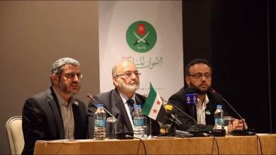 صورة إخوان سوريا يتبرأون من ممارسات داعش والقاعدة ويتبنون خطابها ولغتها في بيان واحد!