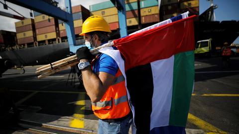 1605106099 9204531 6652 3746 33 366 - منتجات المستوطنات الإسرائيلية.. كيف تحاول الإمارات إنقاذها من المقاطعة؟