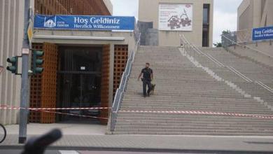 صورة مسجدان في ألمانيا يتلقيان رسائل معادية للإسلام
