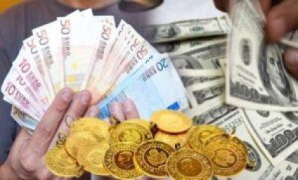 1605345133 والذهب تعبيري 1 300x181 - سعر صرف الليرة التركية والليرة السورية وأسعار الذهب في تركيا وسوريا اليوم السبت