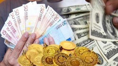 صورة أسعار الذهب في تركيا وسوريا وسعر صرف الليرة مقابل العملات الأخرى اليوم الأربعاء