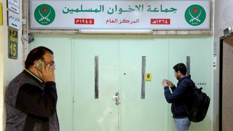 1605474642 9550885 2970 1672 2 4 - إسرائيل ترحب ببيان هيئة كبار العلماء السعودية ضد الإخوان المسلمين