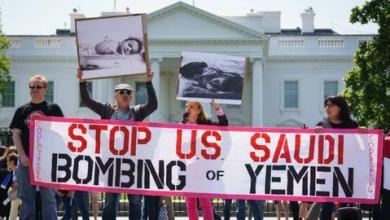 صورة هل تتراجع السعودية في اليمن أمام فوز بايدن؟