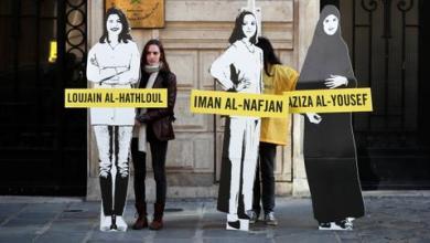 """صورة """"وصمة عار على قادة العالم"""".. تقرير حقوقي يكشف شهادات تعذيب ناشطات سعوديات"""