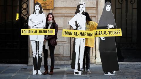 """1605720076 9570381 4679 2635 4 515 - """"وصمة عار على قادة العالم"""".. تقرير حقوقي يكشف شهادات تعذيب ناشطات سعوديات"""