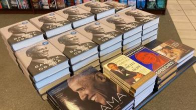 صورة أرض الميعاد.. تفاصيل مثيرة بكتاب أوباما الأخير