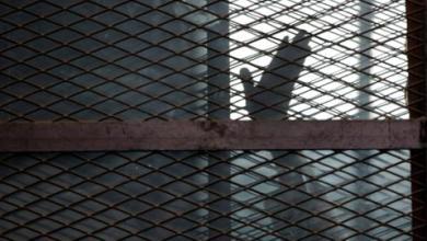 صورة العفو الدولية تطالب مصر بالإفراج الفوري وغير المشروط عن قيادات حقوقية