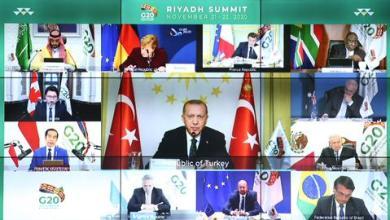 صورة قمة العشرين.. أردوغان يدعو لعالم أكثر عدلاً