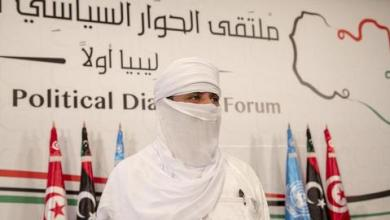 صورة انطلاق جولة ثانية من ملتقى الحوار السياسي في ليبيا