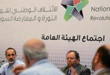 صورة المعارضة السورية تدعو إلى سلطة حقيقية شمال البلاد وإسقاط الشرعية عن النظام