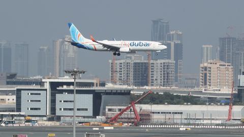 1606295086 1774358 2896 1631 14 109 - على خطى ترمب.. الإمارات توقف منح تأشيرات لمواطني دول ذات أغلبية مسلمة