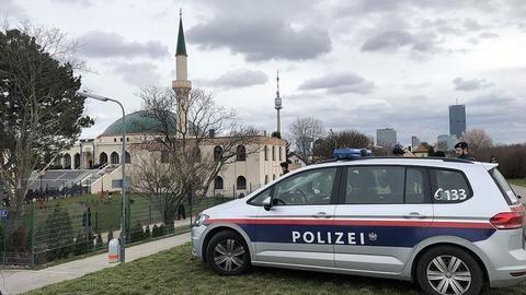 1606347331 9627726 854 481 4 2 - النمسا.. منظمات مدنية تحتج ضد ازدياد الضغوط على المسلمين
