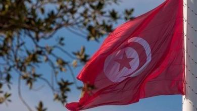 """صورة """"النهضة"""" التونسية تجدد دعوتها إلى حوار للتوافق حول قضايا وطنية"""