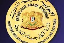 """صورة النظام يطالب لبنان بالكشف عن ملابسات أحداث """"بشري"""" اللبنانية"""