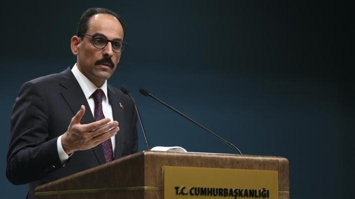 1610209 2923 1646 20 56 - تركيا تسعى إلى الحفاظ على التوازن بين الأمن والديمقراطية