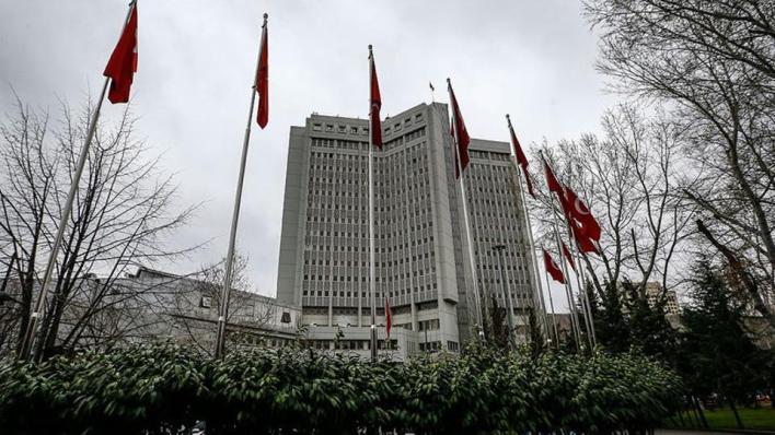 3166250 854 481 4 2 - في ذكرى تهجيرهم.. أنقرة تجدد دعمها لأتراك أهيسكا في العودة لموطنهم جورجيا