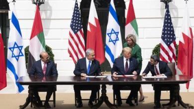 صورة تجارة التطبيع الخاسرة مع إسرائيل