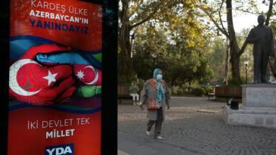 صورة تركيا.. الحليف الأكثر موثوقية في المنطقة