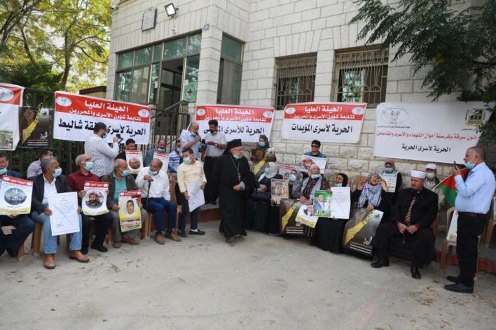 9443682 3960 2640 20 13 - شاهد.. فلسطينيون يتضامنون مع أسير في السجون الإسرائيلية منذ 100 يوم