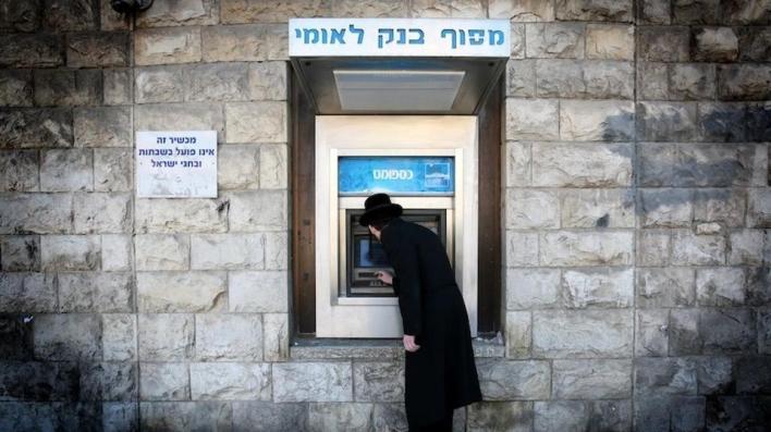 9516389 855 480 4 2 - منتجات المستوطنات الإسرائيلية.. كيف تحاول الإمارات إنقاذها من المقاطعة؟