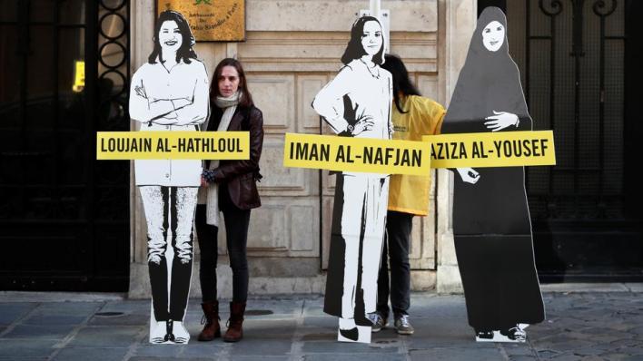 المحامية الدولية هيلينا كينيدي تدعو دول العالم لمقاطعة قمة العشرين التي تستضيفها السعودية حتى يتم إطلاق سراح المعتقلات