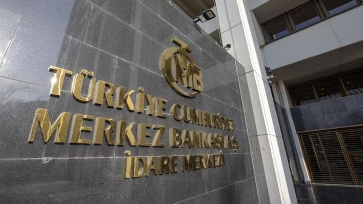 """9575889 854 481 4 2 - """"المركزي التركي"""" يتخذ مجموعة من الإجراءات لدعم اقتصاد البلاد"""