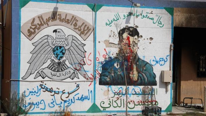 صورة لمحسن الكاني على جدران أحد المعتقلات التابعة للكانيات