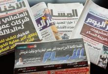 صورة أمام تنامي حملات التشهير.. من يحمي أخلاقيات الصحافة بالمغرب؟