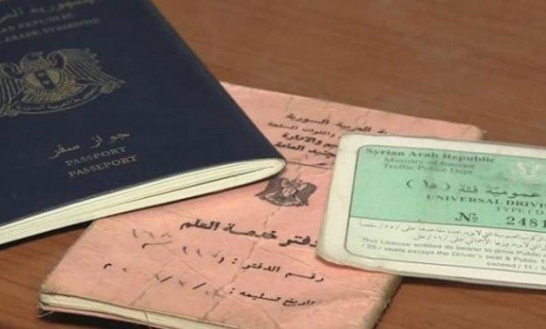 """alam - حدّد """"البدل النقدي"""".. مرسوم جديد لـ""""الأسد"""" بشأن """"خدمة العلم"""""""