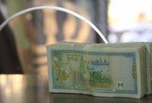 صورة تغيرات جديدة بأسعار الليرة السورية 03 12 2020 – Mada Post