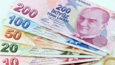 صورة تحسن طفيف في سعر الليرة التركية اليوم الثلاثاء 29 كانون الأول 2020