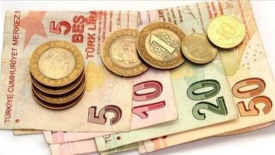 صورة هبوط جديد لـ الليرة التركية مقابل العملات الأجنبية صباح الخميس 31.12.2020