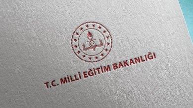 صورة وزارة التربية التركية تعلن عن موعد الامتحانات وجهاً لوجه