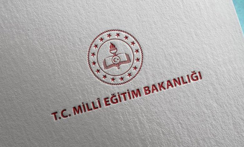 1565438862151 meb - وزارة التربية التركية تعلن عن موعد الامتحانات وجهاً لوجه