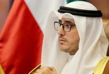 صورة مباحثات مثمرة جرت بشأن المصالحة الخليجية
