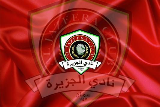 1608836651 image.php - انتهت: ظفار العماني vs الجزيرة الاردني كأس الاتحاد الآسيوي