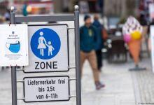 صورة ألمانيا.. الوضع الوبائي مقلق وتوقعات بارتفاع الإصابات والوفيات