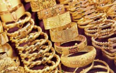 الذهب0 300x188 - انخفاض طفيف في أسعار الذهب في تركيا اليوم الأحد 03.01.2021