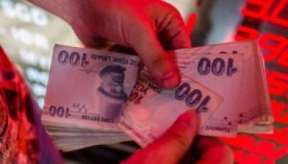 التر 300x171 - الليرة التركية تتحسن قليلاً أمام العملات الأخرى