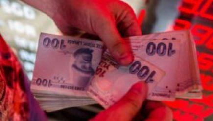 التر 300x171 - استقرار سعر صرف الليرة التركية في عطلة يوم الأحد