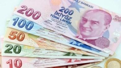 صورة تراجع الليرة التركية مقابل العملات الأجنبية