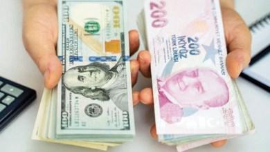 صورة شاهد.. تراجع بسيط لليرة التركية أمام الدولار