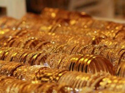 1200 300x225 - انخفاض طفيف في أسعار الذهب في تركيا