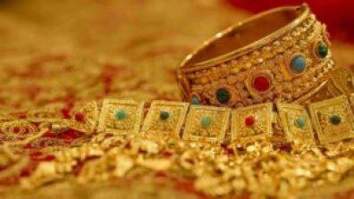 1900 300x169 - ارتفاع أسعار الذهب في تركيا مع بداية الأسبوع