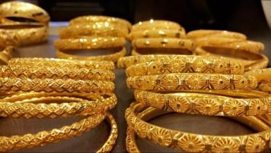 صورة شاهد.. استقرار أسعار الذهب مع دخول عطلة الأحد في تركيا